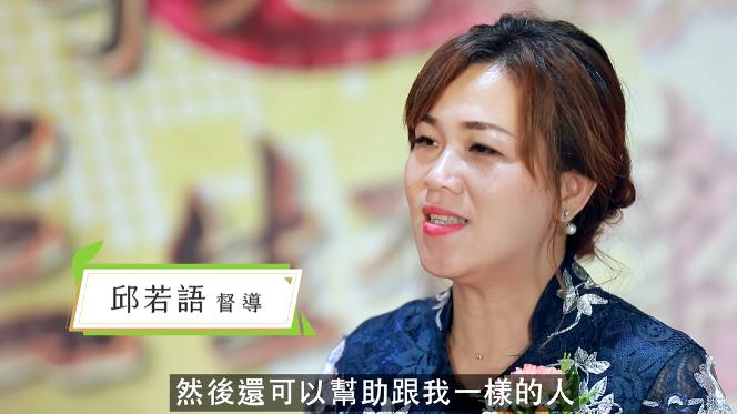 "<img src=""livecom.png"" alt=""麗富康邱若語督導"">"